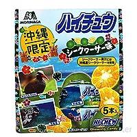 ハイチュウ シークヮサー 5本入り×30箱(1ケース) 森永製菓 沖縄限定 沖縄産シークヮサー使用
