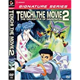 Tenchi the Movie 2: The Daughter of Darkness【DVD】 [並行輸入品]