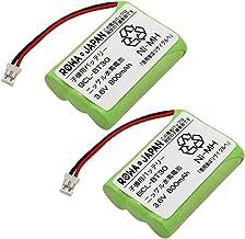 ブラザー BCL-BT30 パイオニア TF-BT10 コードレスホン 子機 互換 バッテリー 【2個セット】【ロワジャパン】【大容量/通話時間1.5倍】