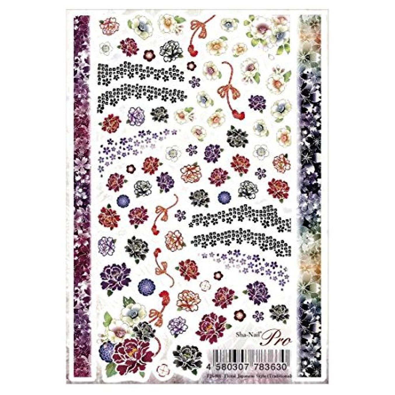 国内の口述する出来事写ネイルプロ ネイルシール 和の花 トラディショナル アート材