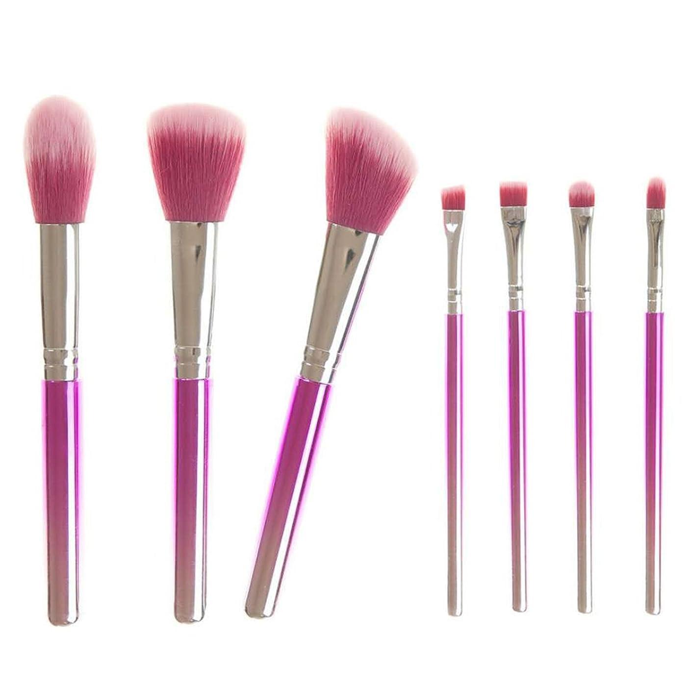 飢えた不測の事態くつろぎメイクブラシ、7個/セットグラデーションメイクブラシブレンディングパウダーアイシャドーコンターコンシーラー美容コスメティックチークブラシポータブルツールキット2色 (Color : Pink)