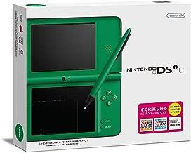 Green Nintendo DSi LL