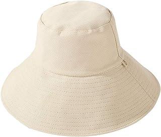 Sombrero del Sol de Las Mujeres Sombrero del Sol del Verano de ala Ancha Plegable Sombrero del Cubo del algodón de Las señ...
