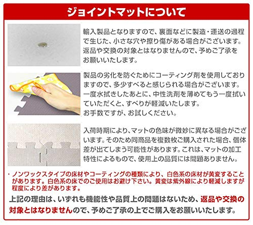 WEIMALL『極厚ジョイントマット1辺60cm厚さ2cm大判(新仕様)16枚セット』