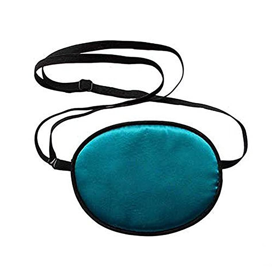 HugeDE Soft Comfortable Silk Pirate Eye Patch for Adults Lazy Eye Amblyopia Strabismus
