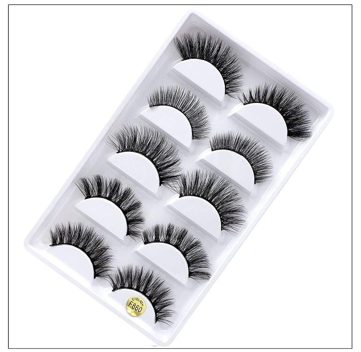 種復活する個人的に5ペアミンクアイラッシュハンドメイドまつげ厚い巻き毛ファッションまつげ3Dミンクまつげ劇的なつけまつげ (F860)