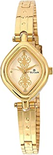 Titan Karishma Women's Champagnes Dial Stainless Steel Band Watch - T2536YM01