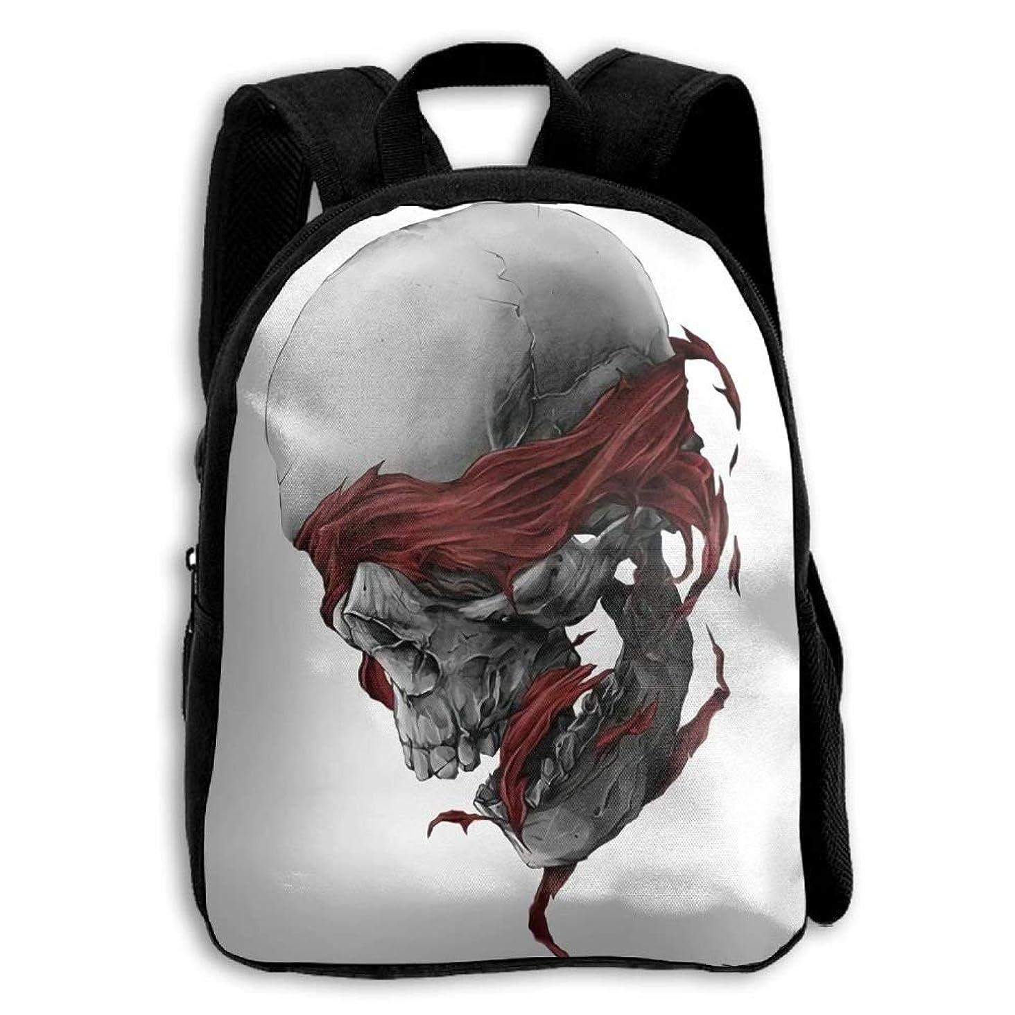 WSSM See No Evil 3D Printed Design School Backpacks Shoulders Bag For Boys Girls