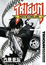 Trigun Maximum: Trigun Maximum Volume 10: Wolfwood Wolfwood Volume 10(Paperback) - 2006 Edition