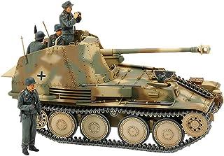 タミヤ 1/35 ミリタリーミニチュアシリーズ No.364 ドイツ軍 対戦車自走砲 マーダー3M (ノルマンディ戦線) プラモデル 35364