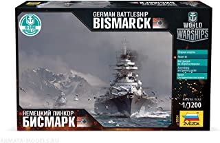 Zvezda Model 9204 German Battleship Bismarck
