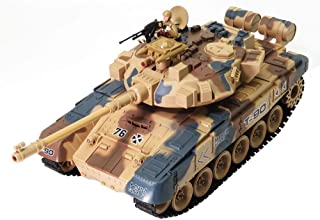 2.4G High Speed Giant Tank Toy Wireless Remote Control Army Military Model Remote Panzer Tank Gift For Boys Kids Infrared ...