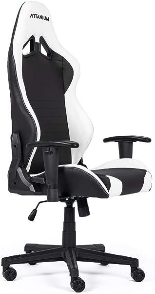 Boulies 电脑游戏椅可调节皮革赛车办公椅带腰枕和头枕钛白色
