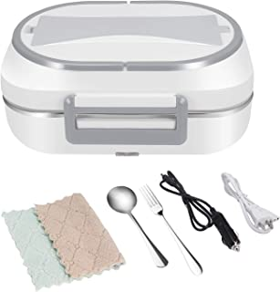 UUTO Electric Heating Lunch Box Food Heater Portable Food Warmer for Car Office Home with 304 Stainless Steel Container, 12V and 110V Dual Use