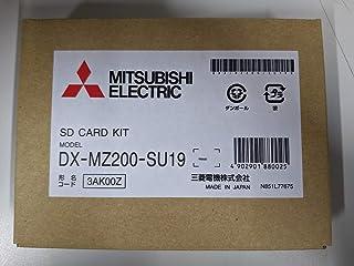 【三菱/MITSUBISHI】 MZ200系地図更新キット 2019年版地図SDカード 【品番】DX-MZ200-SU19