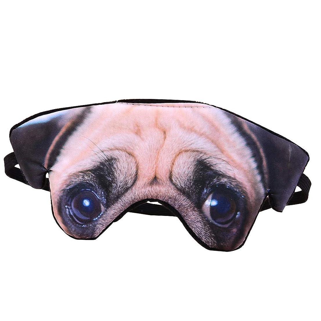 相対サイズ既に奨励HEALIFTY 睡眠目隠し3D犬のパターンアイマスクファニーシェードナップカバー目隠し睡眠マスク目の眠りゴーグル(Pug)
