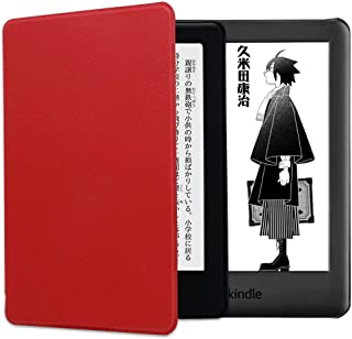 Amazon Kindle New モデルカバー ケース 超薄型 超軽量 PUレザー スマートカバー 電子書籍リーダー保護ケース マグネット機能付き オートスリープ機能付き Kinlde 2019 専用(赤い16cm*12cm)