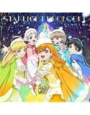 TVアニメ『ラブライブ! スーパースター!!』第10話挿入歌/第12話挿入歌 「ノンフィクション!! / Starlight Prologue」【第12話盤】