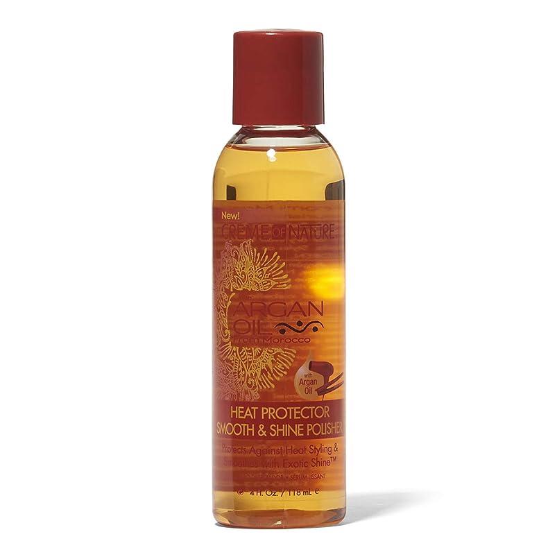 セグメントスローガンキリンCreme of Nature Argan Oil Gloss & Shine Polisher 120 ml (並行輸入品)