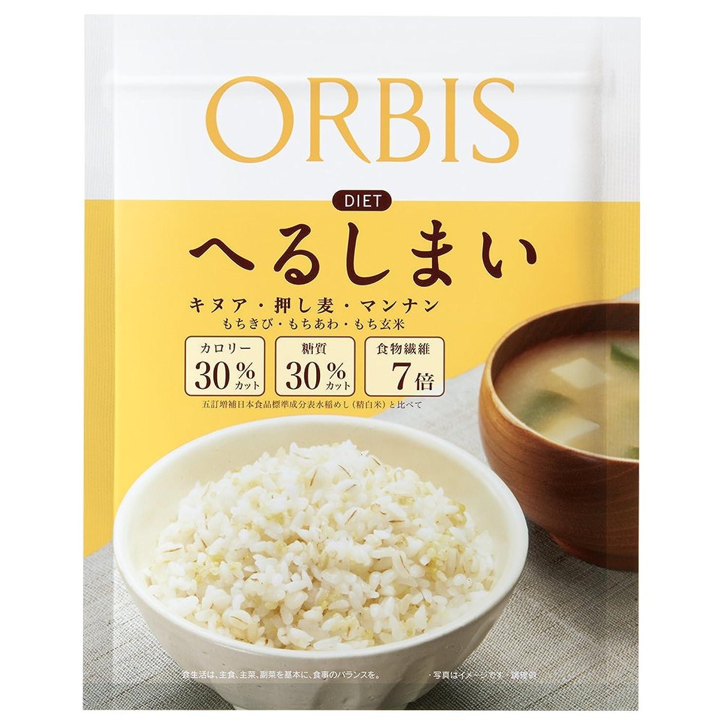 黙先見の明サイクルオルビス(ORBIS) へるしまい 38g×7袋 ◎ダイエット米◎
