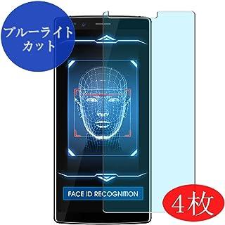 4枚 VacFun Doogee Mix 2 Mix2 用 対応 ブルーライトカット 自己修復 日本製素材 4H フィルム 保護フィルム 気泡無し 0.14mm 液晶保護 フィルム プロテクター 保護 フィルム(*非 ガラスフィルム 強化ガラス ガラス ) 適用 専用 ニュー