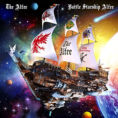[Album]Battle Starship Alfee - THE ALFEE[FLAC + MP3]
