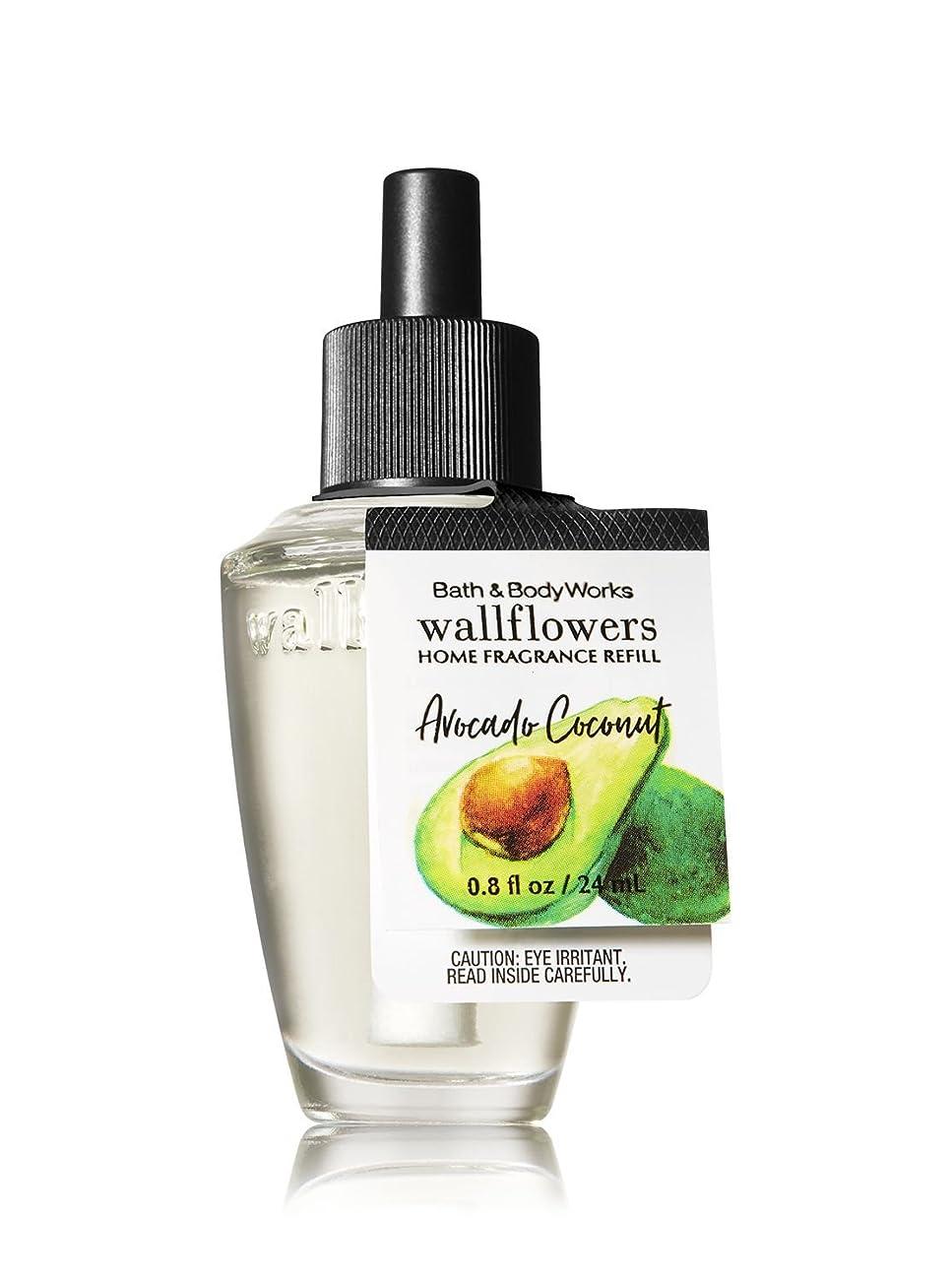 ヒール縁石好色な【Bath&Body Works/バス&ボディワークス】 ルームフレグランス 詰替えリフィル アボカドココナッツ Wallflowers Home Fragrance Refill Avocado Coconut [並行輸入品]