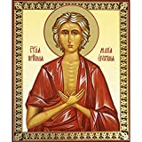 "Saint Mary Of Egypt Russian Icon Gold Foil 5 1/4 x 4 1/2"" Beautifully Crafted Featuring elegant traditional design with dedication to details Made in Russia Makes a great gift"