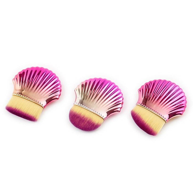 火山学ポインタキャンパス(プタス)Putars メイクブラシ ファンデーションブラシ 3本セット 貝殻 人魚色 ピンク 12*7*2cm 化粧ブラシ ふわふわ お肌に優しい 毛量たっぷり メイク道具 プレゼント