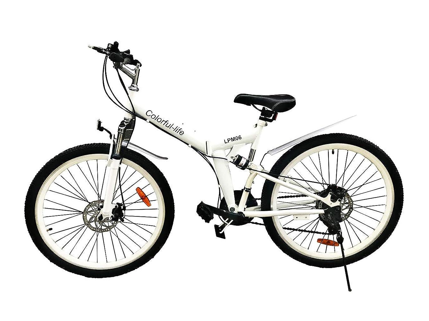 数学者チェスをする成人期Colorful-life 26インチ 高炭素鋼 折り畳み自転車 SHIMANO ディレイラー シマノ 21段変速 マウンテンバイク フロント&リアサスペンション 男女通用