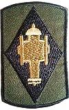 Écusson Army Star Trek Enterprise Patch Badge Brodé ecusson Applique Accessoire Militaire Vetement thermocollant Startreck Chip 8,5 x 5,5cm
