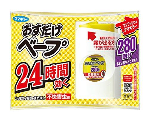 おすだけベープ ワンプッシュ式 280回分セット 不快害虫用 無香料 本体+取替