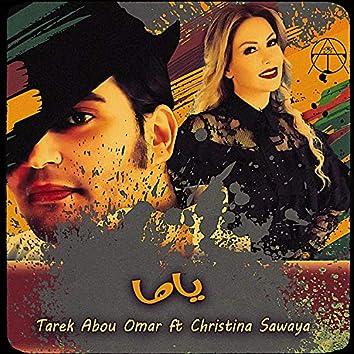 ياما (feat. كريستينا صوايا)