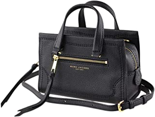 M0015022 Black Pebbled Leather With Sling, Medium