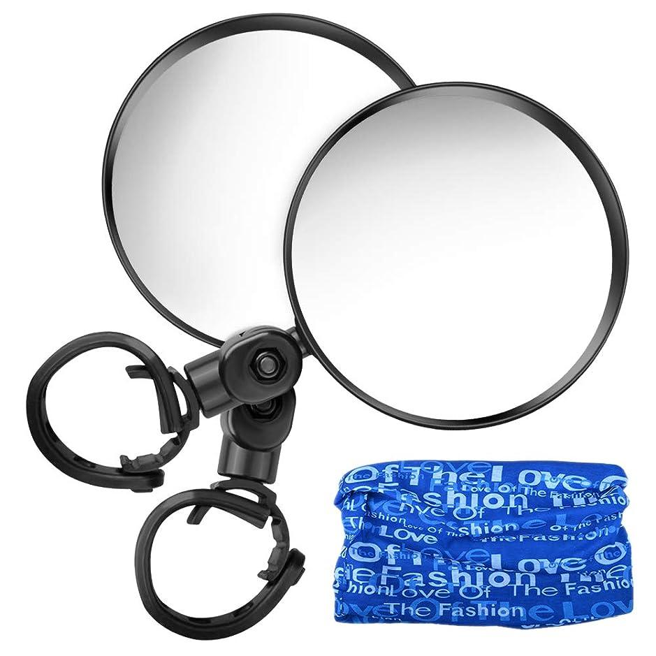 溶ける前部ゼロ自転車バックミラー バイクミラー Oziral 丸型 凸面 サイクリングミラー バーエンドミラー 2個セット フェイスマスク付き 360度回転 調節可能 高解像度 広視野角 ブラック