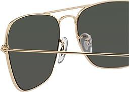 5515 001 Gold W/ Green G-15xlt