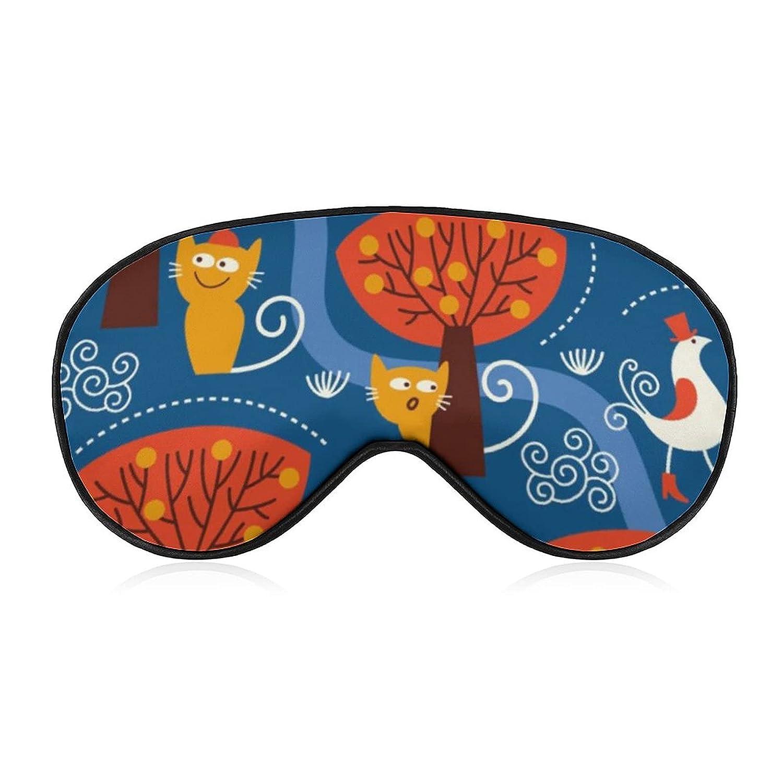 Cartoon Animal Sleep Max 77% OFF Eye Mask Free shipping on posting reviews Comfortable Blindfo Light Blocking