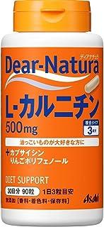 アサヒグループ食品 ディアナチュラL-カルニチン 90粒