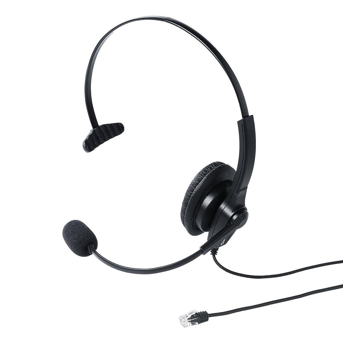 候補者性格訴えるイーサプライ ヘッドセット 固定電話用 RJ-9接続 マイク コールセンター 片耳タイプ EZ4-HS043