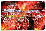 Stuttgart Collage Bild auf PVC Plane / PVC Banner inkl Ösen, Maße: 120x80 cm