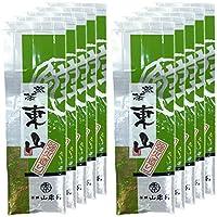 日本茶 お茶 煎茶 茶葉 東山強火造り200g×10袋セット