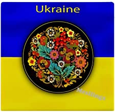 "Ukraine Home Printed Fashion Square Comfortable Seat Cushions Chair Pads Office Soft Cushion - 15"" x 14"""