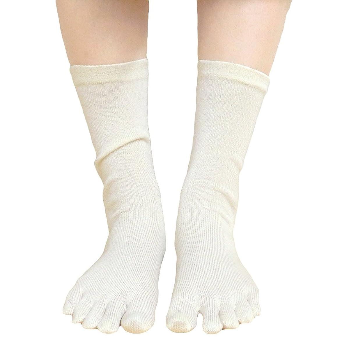 床を掃除する牽引紫のタイシルク 100% 五本指 ソックス 3足セット かかとあり 上質なタイシルクを100%使用した薄手靴下 重ね履きのインナーソックスや冷えとりに
