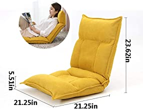 Indoor Adjustable Floor Chair Creative Lazy Sofa Comfortable Leisure Backrest Chair Folding Gaming Lounger,Yellow,B