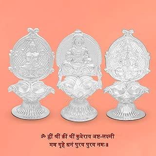 Vedic Vaani Hindu God Goddesses Ganesh Lakshmi Kuber Diwali Diya, Oil Pooja Lamp/Niranjan/Deep/Deepak Set in Sterling Silver for Pooja/Puja/Mandir, Home Temple, Ganapti Festival