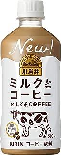 小岩井 ミルクとコーヒー 500ml PET