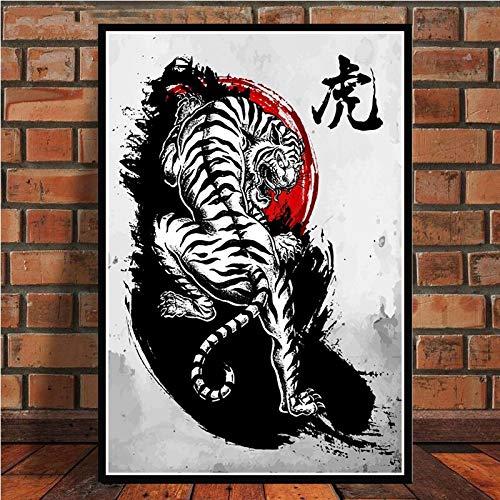 YuanMinglu Bonsai japonés Bushido Samurai Kanji Anime Carteles e Impresiones Abstractos Arte Mural Imagen Sin Marco 50x70cm