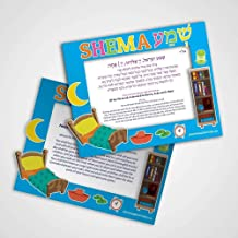 Shema Foam Card Crafts - DIY Craft for Kids & Adults - Activity Kit for Hebrew School - Foam Frame, Stickers, Sticky Foam Pieces & Shema Card Paper - Jewish Party Favor for Holidays (Pack of 12)