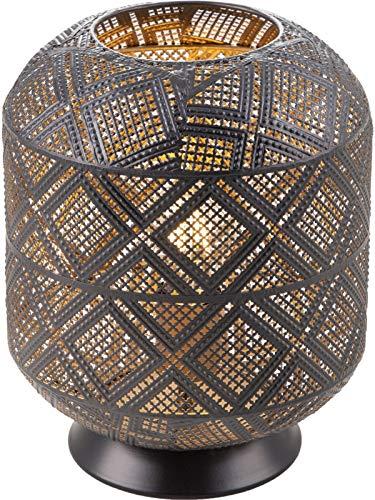 Tischleuchte Nino Kurla 50320108 Beistelllampe Schatten-Effekt Gold