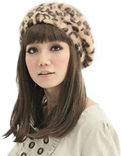 96f6f275ad4efd Clecibor Leopard Print Soft Knit Beret Warm Fashion Painter Hat Cap